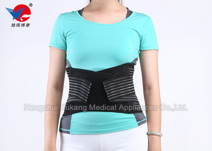 Air Permeable Waist Support Brace Improve Local And Systemic Blood Circulation